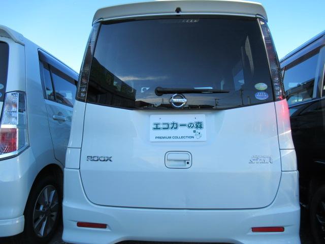 「日産」「ルークス」「コンパクトカー」「千葉県」の中古車25