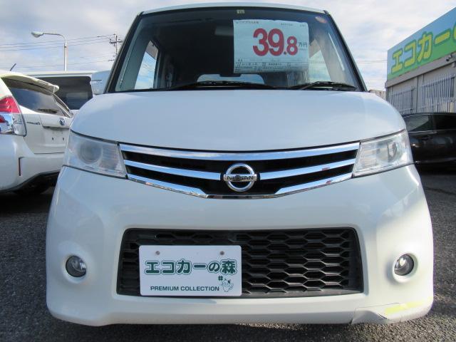 「日産」「ルークス」「コンパクトカー」「千葉県」の中古車66