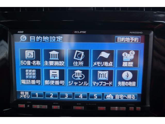 クロスアドベンチャー  ナビ TV リフトアップ(7枚目)