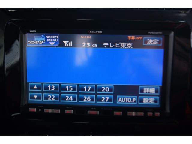 クロスアドベンチャー  ナビ TV リフトアップ(9枚目)