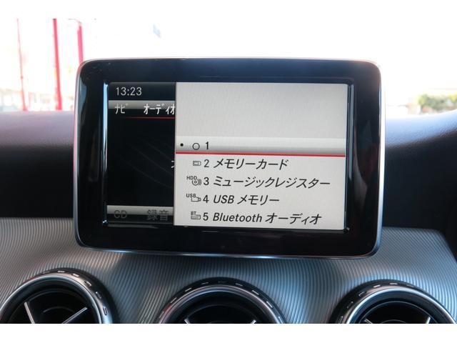 GLA250 4マチック 4WD ターボ アダプティブクルコン メーカーナビ DTV Bカメラ キーレスX2 HID ハーフレザーS シートヒーター(16枚目)