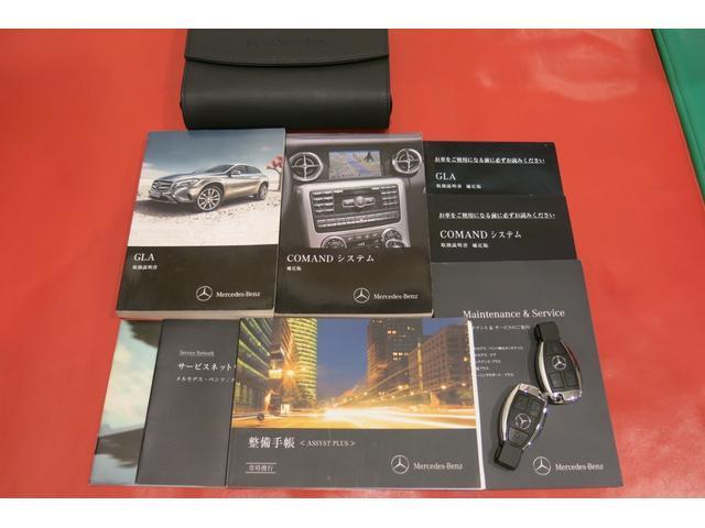 GLA250 4マチック 4WD ターボ アダプティブクルコン メーカーナビ DTV Bカメラ キーレスX2 HID ハーフレザーS シートヒーター(19枚目)