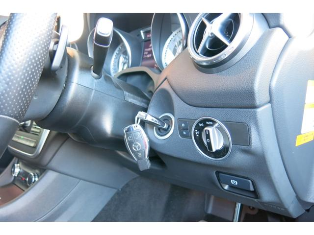 GLA250 4マチック 4WD ターボ アダプティブクルコン メーカーナビ DTV Bカメラ キーレスX2 HID ハーフレザーS シートヒーター(40枚目)