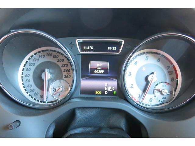 GLA250 4マチック 4WD ターボ アダプティブクルコン メーカーナビ DTV Bカメラ キーレスX2 HID ハーフレザーS シートヒーター(41枚目)