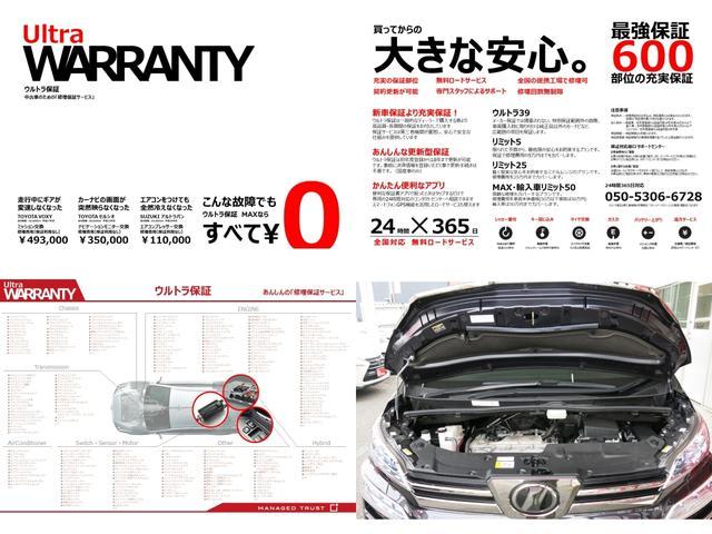2.5Z Gエディション メーカーナビ DTV JBL 3眼LEDヘッドランプ フリップダウンモニター 合皮シート 純18インチAW ETC2.0(7枚目)