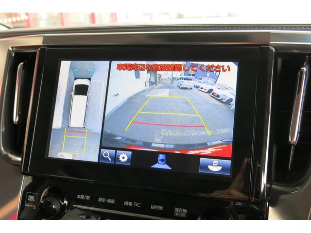 2.5Z Gエディション メーカーナビ DTV JBL 3眼LEDヘッドランプ フリップダウンモニター 合皮シート 純18インチAW ETC2.0(18枚目)