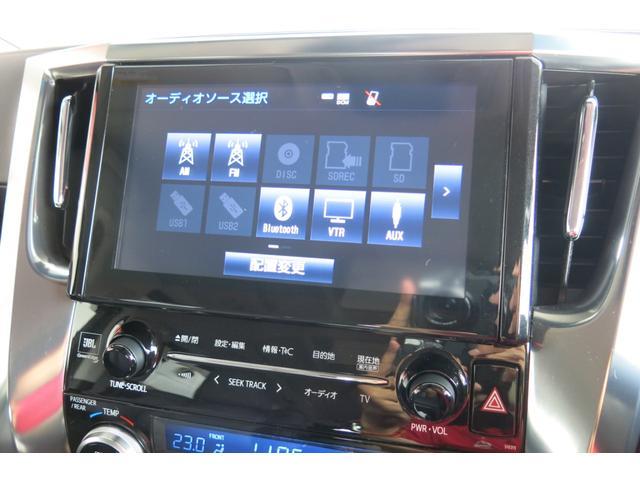 2.5Z Gエディション メーカーナビ DTV JBL 3眼LEDヘッドランプ フリップダウンモニター 合皮シート 純18インチAW ETC2.0(33枚目)