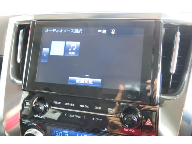 2.5Z Gエディション メーカーナビ DTV JBL 3眼LEDヘッドランプ フリップダウンモニター 合皮シート 純18インチAW ETC2.0(34枚目)