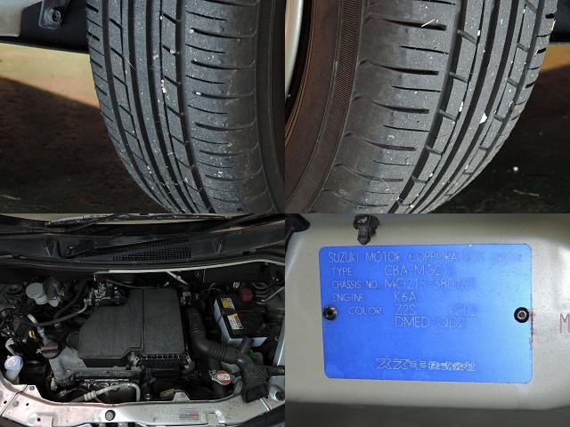 日産 モコ C ETC タイミングベルト 電格ミラー