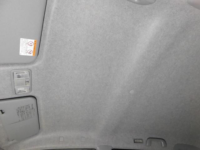「ダイハツ」「ムーヴ」「コンパクトカー」「神奈川県」の中古車59