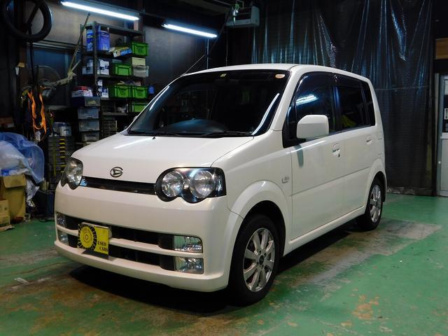 「ダイハツ」「ムーヴ」「コンパクトカー」「神奈川県」の中古車70