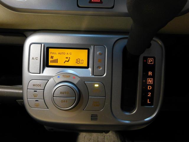 「日産」「モコ」「コンパクトカー」「神奈川県」の中古車49