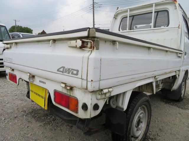 「スズキ」「キャリイトラック」「トラック」「神奈川県」の中古車30