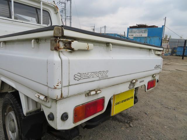 「スズキ」「キャリイトラック」「トラック」「神奈川県」の中古車33