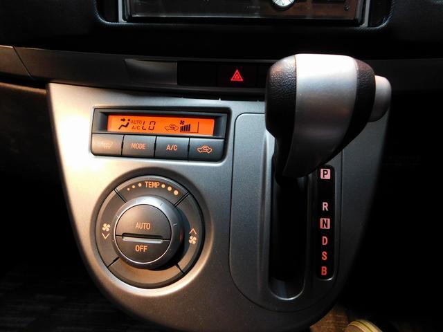 カスタム Xリミテッド タイミングチェーン ETC CVT 電格ミラー スマートキー パワーウィンドウ パワステ オートエアコン  Wエアバック ABS ベンチシート フルフラットシート 衝撃安全ボディー 盗難防止システム(51枚目)