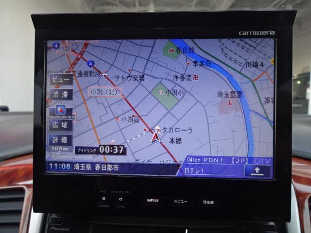 トヨタ アルファードG MS 純正エアロ HDDナビ 地デジ ETC