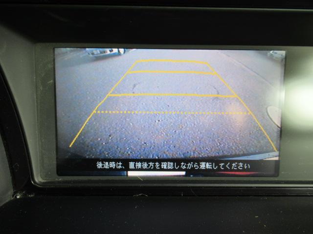 ホンダ エリシオン VG 社外エアロ HDDナビ 後席モニタ パワスラ ETC
