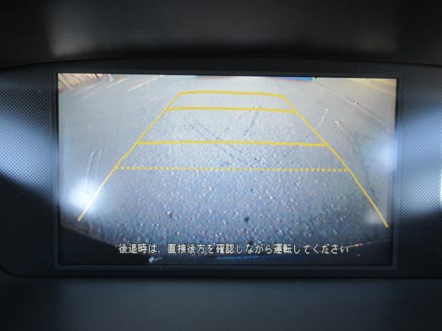 ホンダ オデッセイ M HDDナビ 地デジ Bカメラ ETC