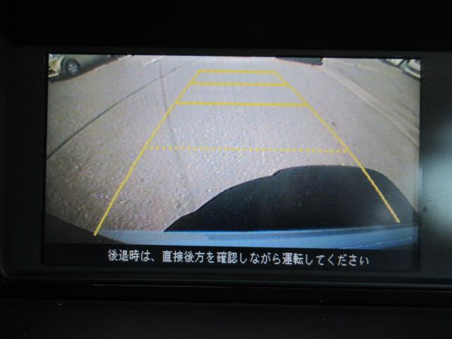 ホンダ エリシオン VGエアロパッケージ HDDナビ Bカメラ 両側パワスラ