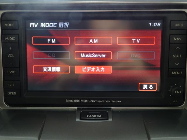 G プレミアム 4WD ナビ TV 両電動 ロックフォード(18枚目)