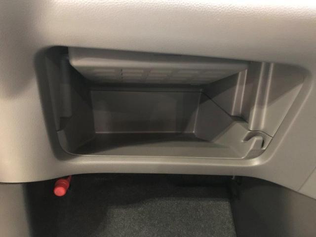 「日産」「NV200バネットバン」「その他」「千葉県」の中古車28