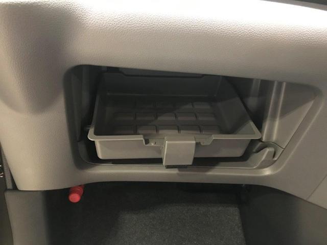 「日産」「NV200バネットバン」「その他」「千葉県」の中古車29