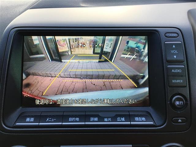 「ホンダ」「シビックハイブリッド」「セダン」「新潟県」の中古車5