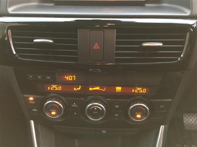 20S 純正SDナビTVフルセグDVD CD Bluetoothミュージックサーバー バックカメラ サイドブラインドカメラ スマートシティブレーキサポート リアビークルモニタリング  純正エンジンスターター(11枚目)