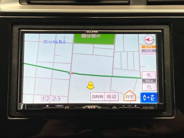13G・Sパッケージ 衝突軽減 社外ナビ フルセグTV BT対応 Bカメラ プッシュスタート スマートキー ETC Aストップ オートライト LEDヘッドライト 純正AW(6枚目)
