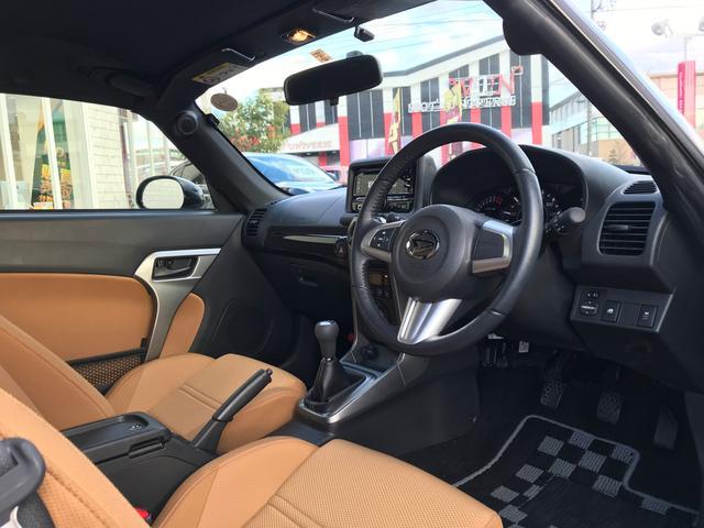 ◆◇◆買取直販のダイレクト販売のためお得な価格になっております。 ◆◇◆気になる車はまずはお気に入り登録をお願いいたします!