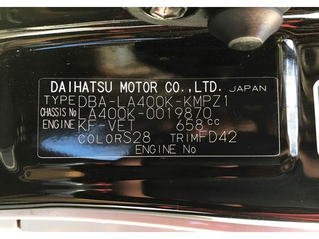 ◆◇◆みなさまのお車選びのお手伝いをさせてください!◆◇◆スタッフ一同心よりご来店、お問い合わせをお待ちしております!