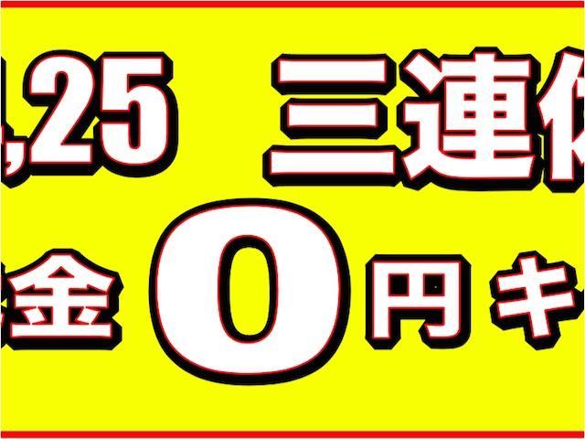 日産 エクストレイル 20Xi