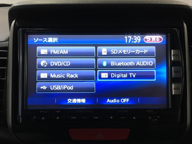 カスタムGターボPKG 純正SDナビ(CD/DVD/BT)(8枚目)