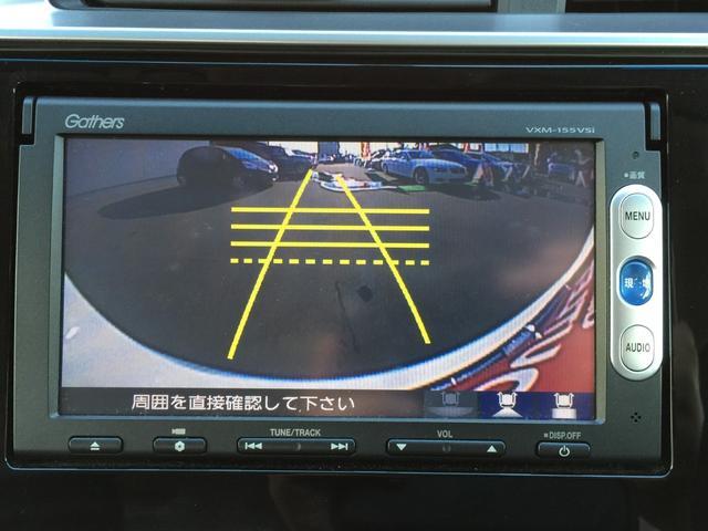 13G・Fパッケージ 純正SDナビ スマートキーバックカメラ(4枚目)