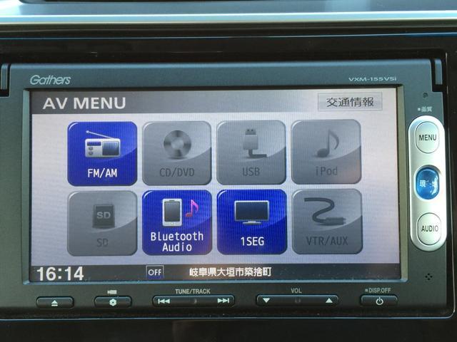 13G・Fパッケージ 純正SDナビ スマートキーバックカメラ(5枚目)