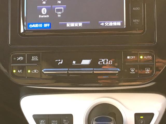 S ツーリングセレクション メモリーナビTV バックカメラ(17枚目)