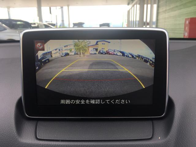 13S/5速MT/ワンオーナー/純正ナビ/衝突軽減(4枚目)