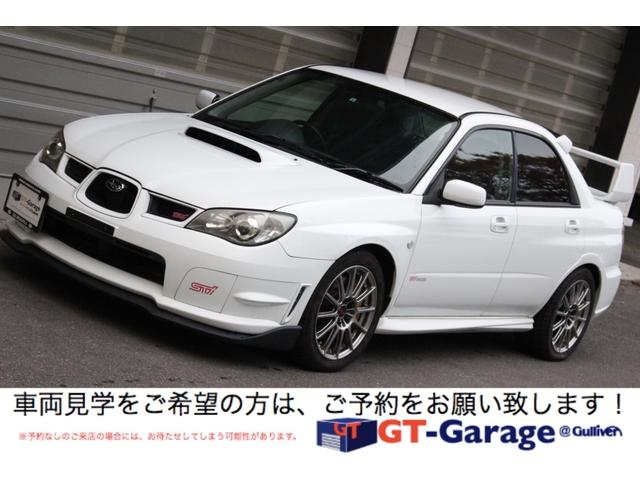 WRX STi F型 マフラー 車高調(2枚目)