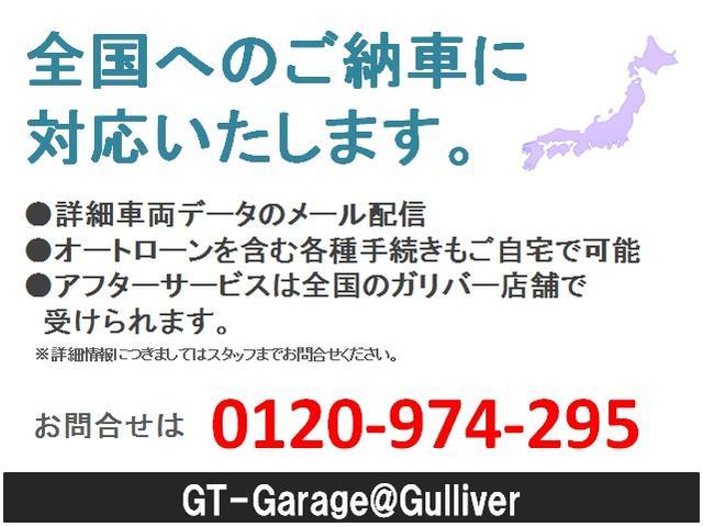 「マツダ」「RX-7」「クーペ」「千葉県」の中古車61