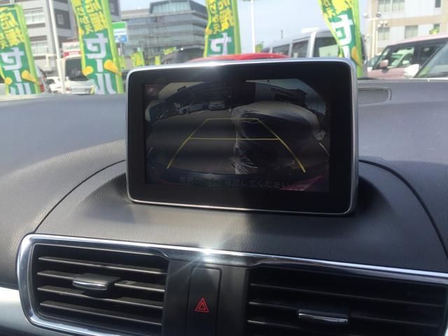15Sツーリング 純正ナビ バックカメラ 衝突軽減ブレーキ(13枚目)
