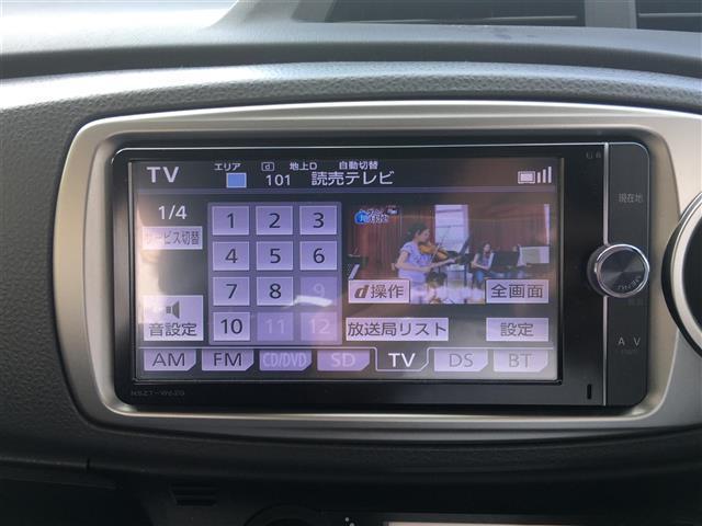 トヨタ ヴィッツ F スマイルエディション