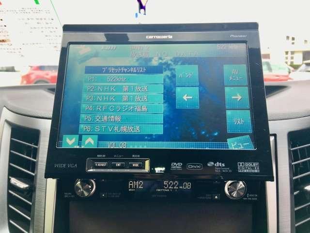 2.0GT DIT HDDナビ パワーシート 18インチAW(15枚目)