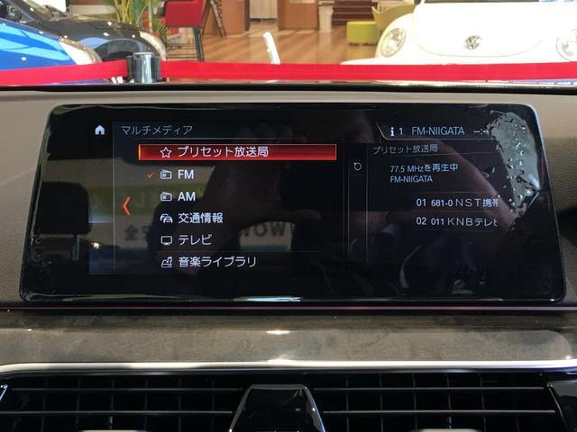 「BMW」「BMW」「セダン」「新潟県」の中古車6