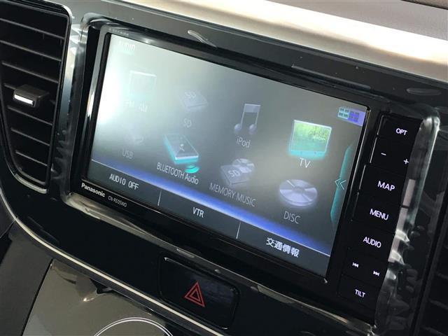 「日産」「デイズルークス」「コンパクトカー」「新潟県」の中古車4