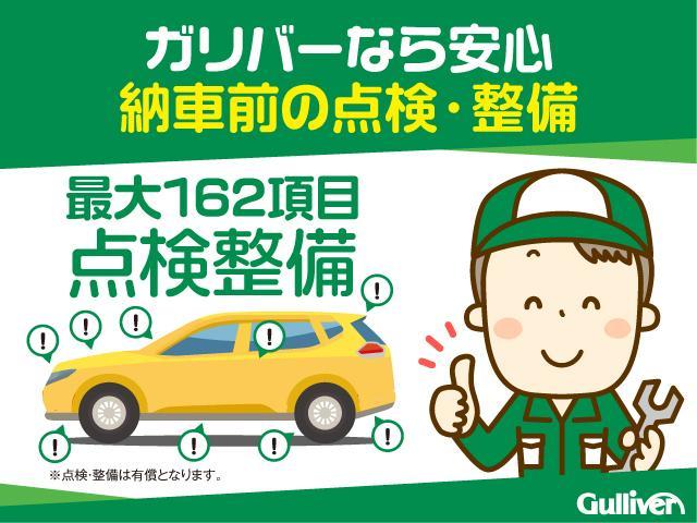 「ホンダ」「N-ONE」「コンパクトカー」「山口県」の中古車22