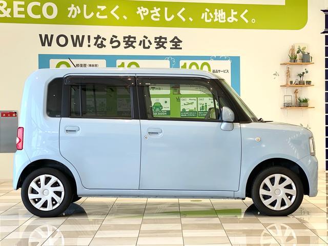 「ダイハツ」「ムーヴコンテ」「コンパクトカー」「新潟県」の中古車18