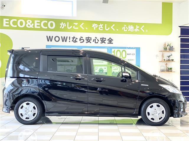 「ホンダ」「フリード」「ミニバン・ワンボックス」「新潟県」の中古車20