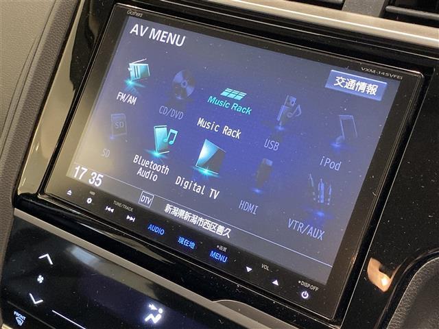 「ホンダ」「フィット」「コンパクトカー」「新潟県」の中古車7