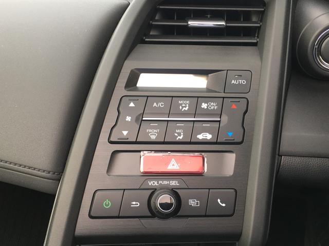 「ホンダ」「S660」「オープンカー」「大阪府」の中古車5