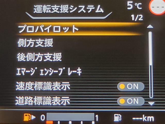 ハイウェイスター V(7枚目)